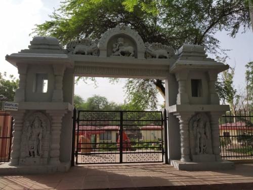 Surajkund Trip 7